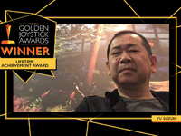Yu Suzuki reçoit un Lifetime Achievement Award aux Golden Joysticks Awards 2019