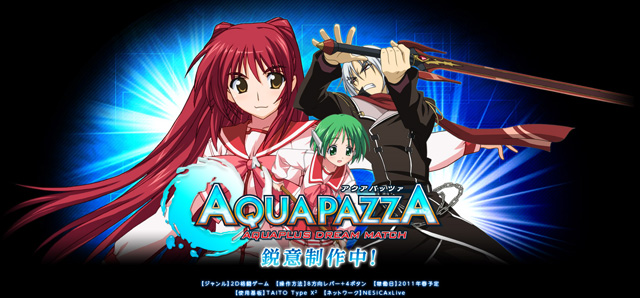 AquaPazza - Aquaplus Dream Match Aqua_pazza
