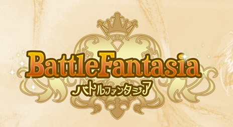 Battle Fantasia Battle_fantasia