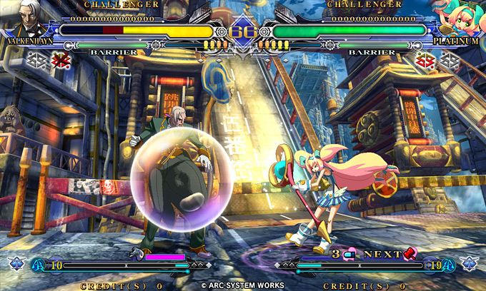 BlazBlue Continuum Shift II Bb_cs202