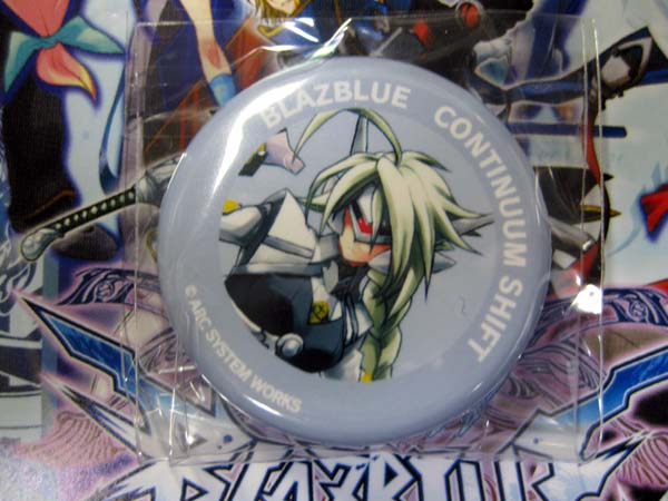 BlazBlue Continuum Shift II Bb_cs2_gift01