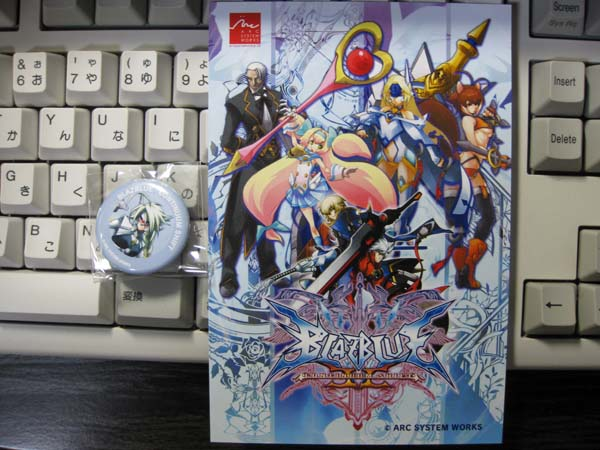 BlazBlue Continuum Shift II Bb_cs2_gift02