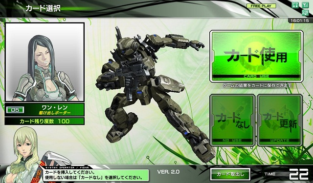 Border Break Air Burst Ver.2.0 Bbab_004