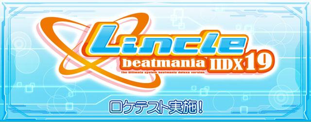 beatmania IIDX 19 - Lincle Beat19