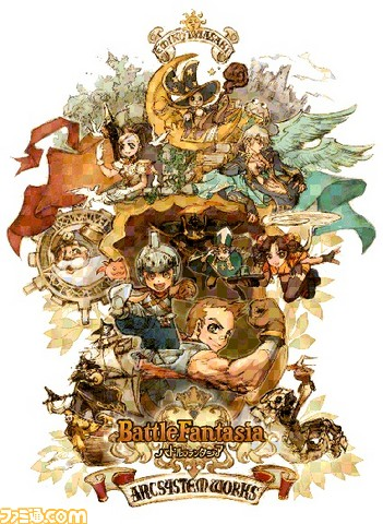 Battle Fantasia Bf_23