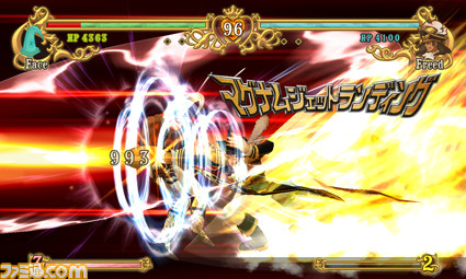Battle Fantasia Bf_24