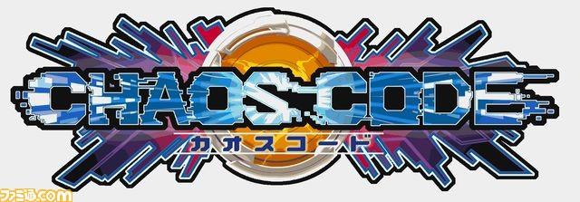 Chaos Code Chaos_code_01