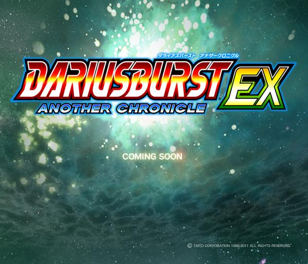 Darius Burst - Another Chronicle EX Darius_ex