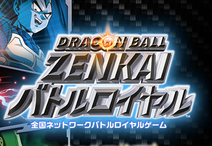 Dragon Ball Zenkai Battle Royale Db_zenkai_01