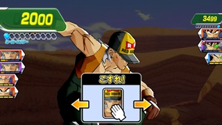 Dragon Ball Heroes Dbh_05