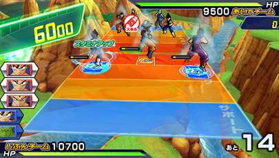 Dragon Ball Heroes Dbh_ss