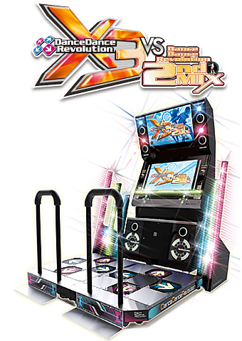 DanceDanceRevolution X3 VS 2ndMIX Ddrx3_cab