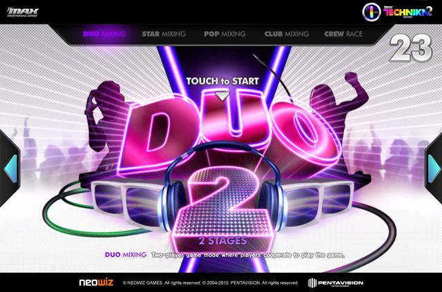 DJ Max Technika 2 Djmax2_03