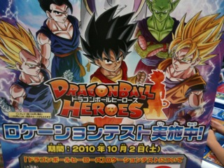 Dragon Ball Heroes Dragon_ball_heroes_01