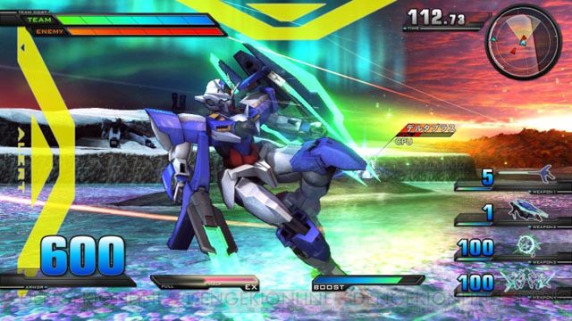 Mobile Suit Gundam Extreme Vs. Gundamexvs_04