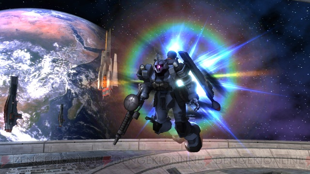 Mobile Suit Gundam Extreme Vs. Gundamvs01