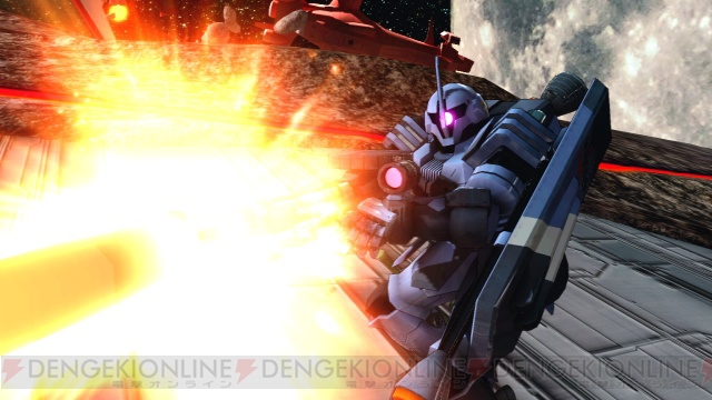 Mobile Suit Gundam Extreme Vs. Gundamvs02