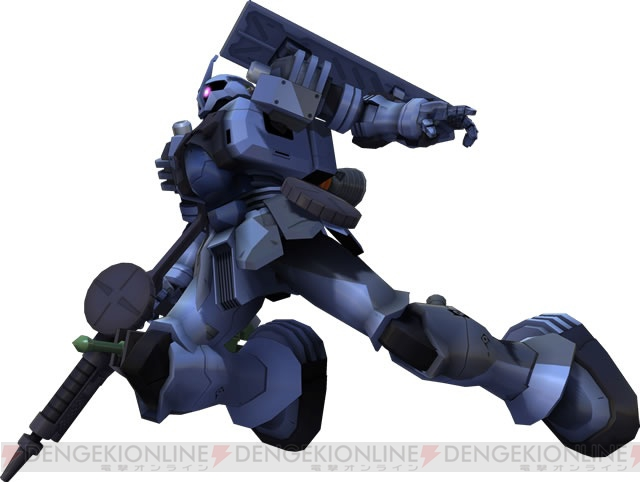 Mobile Suit Gundam Extreme Vs. Gundamvs04
