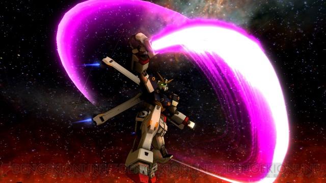 Mobile Suit Gundam Extreme Vs. Gundamvs10