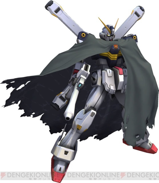Mobile Suit Gundam Extreme Vs. Gundamvs13