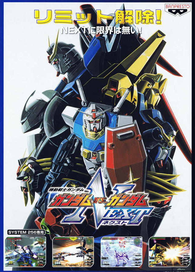 Mobile Suit Gundam - Gundam vs Gundam NEXT Gvgnf01