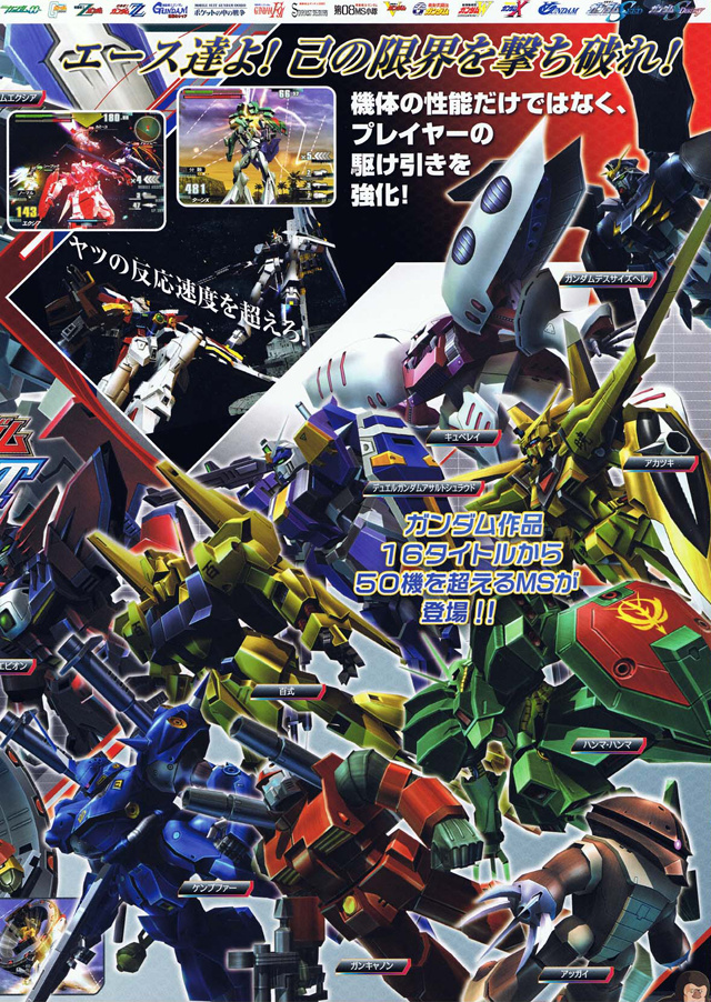 Mobile Suit Gundam - Gundam vs Gundam NEXT Gvgnf06