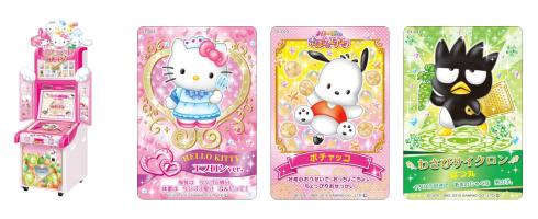 Hello Kitty Mahou no Apron Hellokitty_apron02