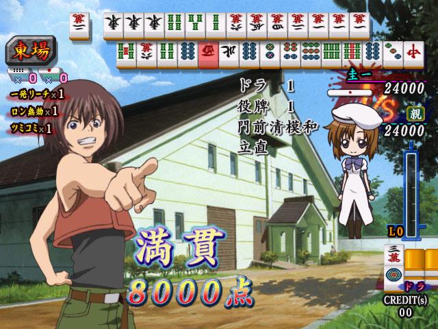 Higurashi No Naku Koro Ni Jong Hnnknss02