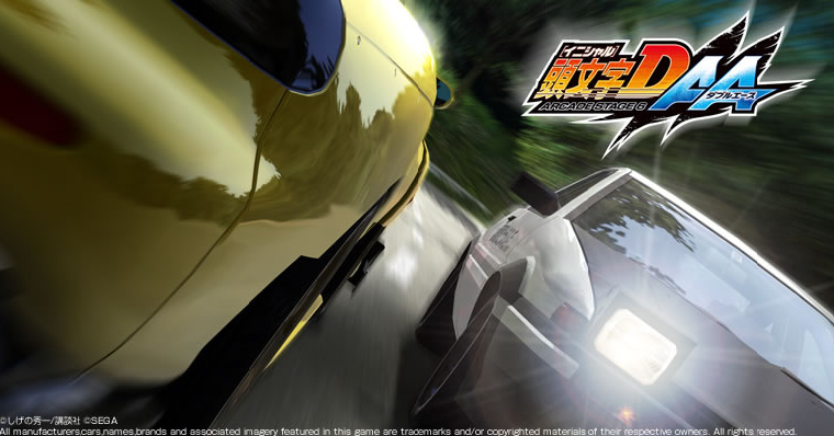 Initial D Arcade Stage 6 Aa Pc Download