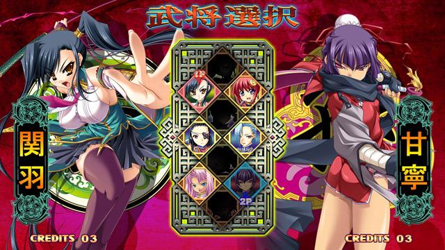 Shin Koihime † Musou ARCADE EDITION Koihime_01