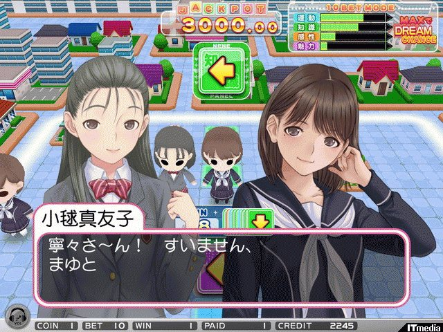 Love Plus Arcade: Colorful Clip Loveplus_hdl_02