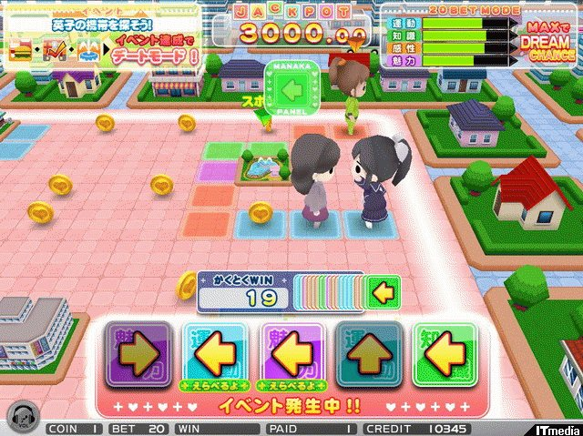 Love Plus Arcade: Colorful Clip Loveplus_hdl_05