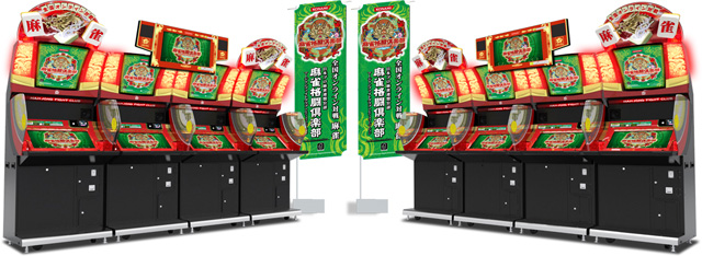 Mahjong Fight Club ultimate version Mfc_uv002
