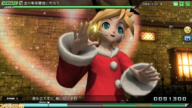 Hatsune Miku Project DIVA Arcade Miku_xmas_10