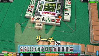 Sega Network Taisen Mahjong MJ5 Mj5_03