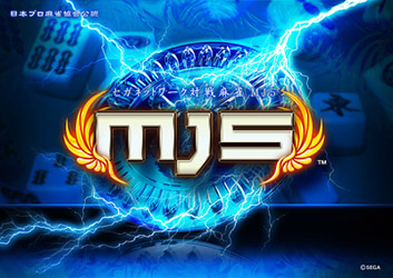 Sega Network Taisen Mahjong MJ5 Mj5_logo