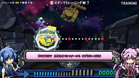 Music Gungun! 2 Music_gungun_203
