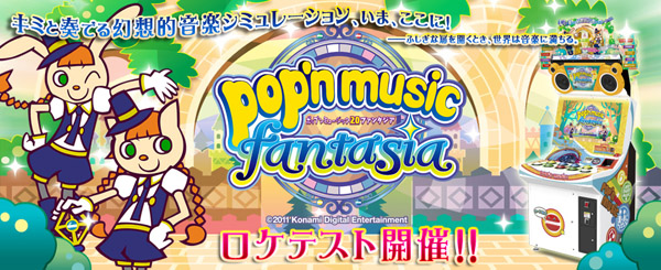 pop'n music 20 Fantasia Pop_20