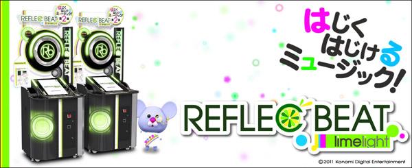 REFLEC BEAT limelight Rbl