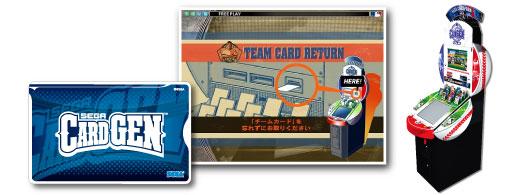Sega Card Gen '10 Segacardgen03