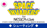 Space Invaders for NESiCAxLive Space_invaders