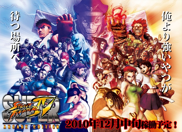 Super Street Fighter IV - Arcade Edition Ssfiv_perso