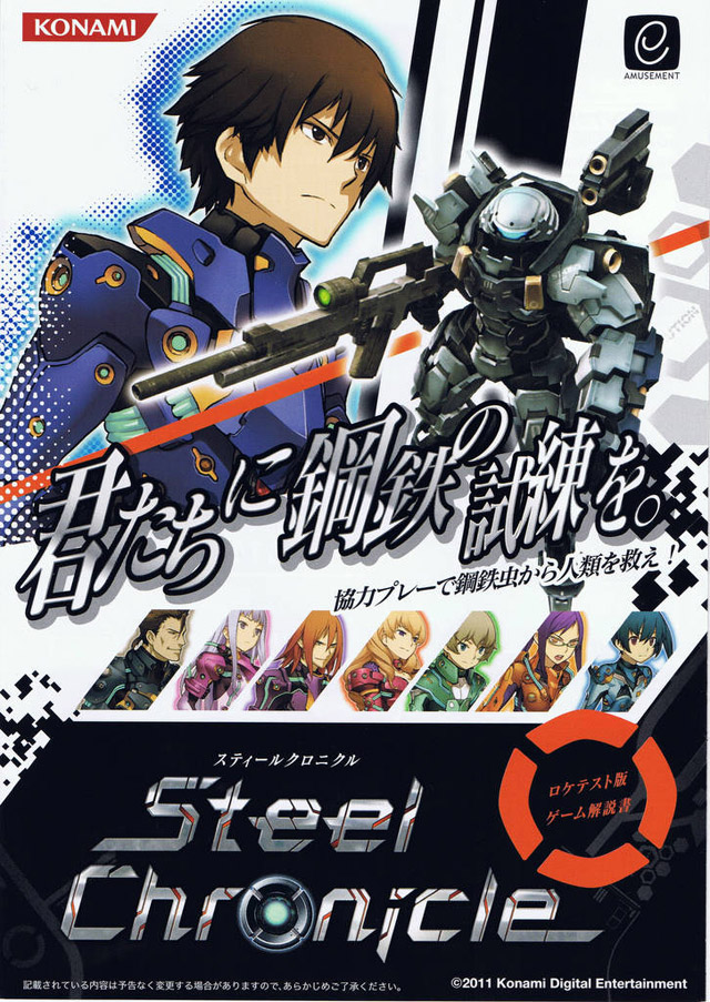 Steel Chronicle Steel_chronicle_02
