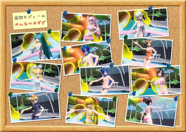 Hatsune Miku Project DIVA Arcade Verarev2b