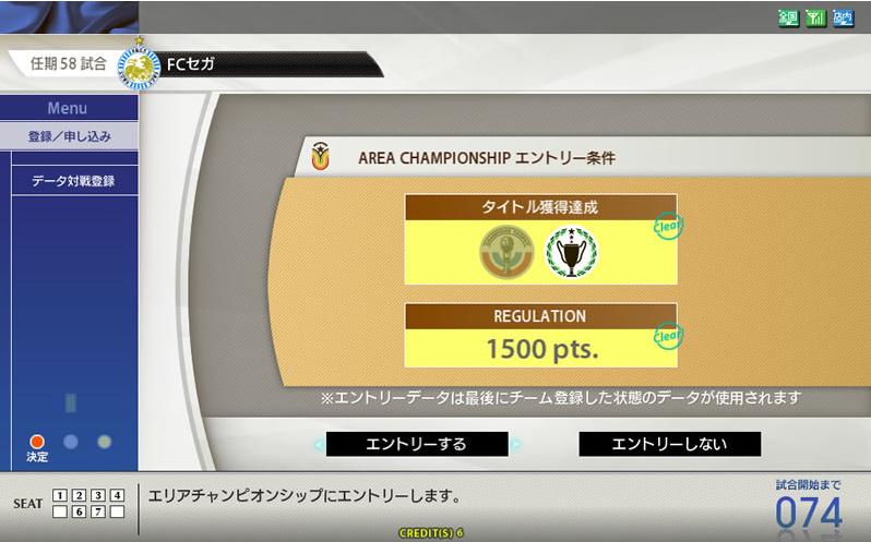 World Club Champion Football Intercontinental Clubs 09-10 Wccfic0910b