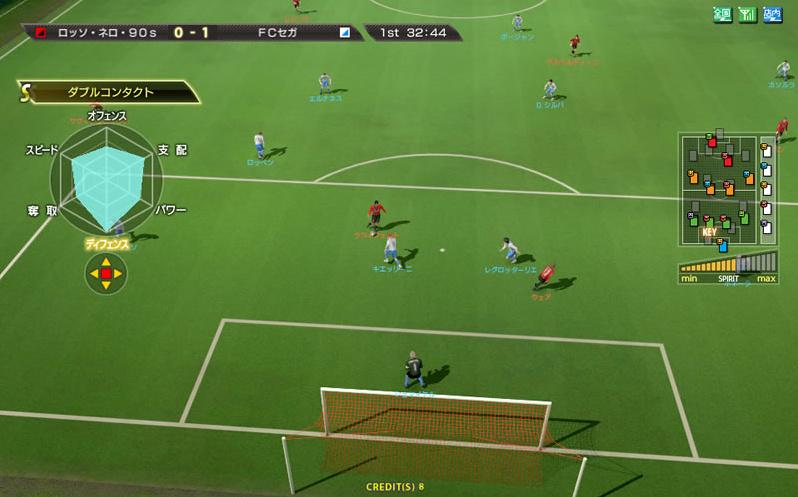 World Club Champion Football Intercontinental Clubs 09-10 Wccfic0910c