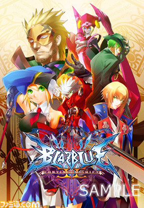 BlazBlue Continuum Shift II Bbcs2v110