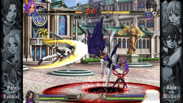 Daemon Bride Additional Gain Dbag_05