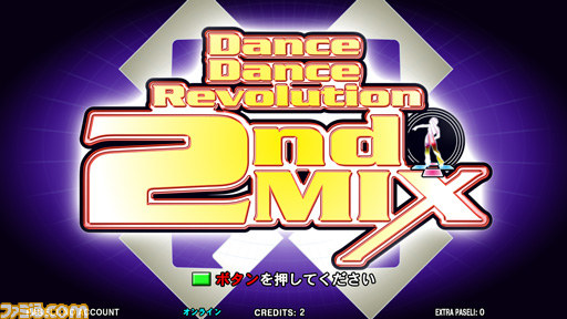 DanceDanceRevolution X3 VS 2ndMIX Ddrx3_03