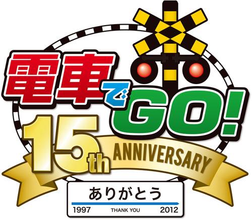 Card de Renketsu! Densha de GO! Densha_logo